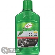 Восстановитель цвета черного пластика Turtle Wax Black Plastic, 300 мг в Москве