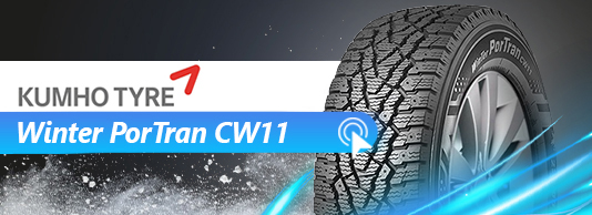 Зимние шины Kumho Winter PorTran CW11
